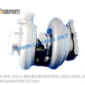 ,860119546 D38-000-720+a TURBOCHARGER LW500F
