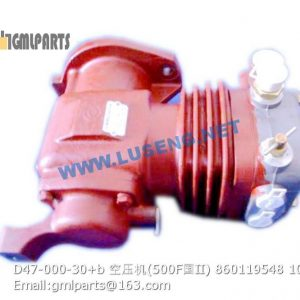 ,860119548 D47-000-30+b AIR COMPRESSOR LW500F