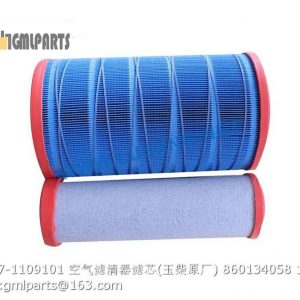 ,860134058 D7327-1109101 AIR FILTER YUCHAI XCMG LW180K LW188K