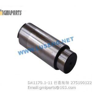 ,275100122 DA1170.1-11 Gear Shaft