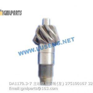 ,275100167 DA1170.3-7 GEAR XCMG
