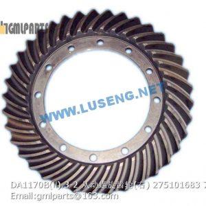 ,275101683 DA1170B(Ⅱ).3-2 Gear
