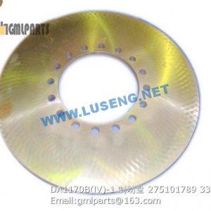 ,275101789 DA1170B(Ⅳ)-1 Brake Plate