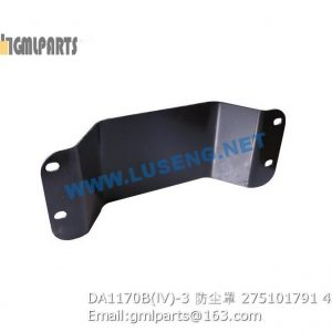 ,275101791 DA1170B(Ⅳ)-3 Top cover of brake XCMG