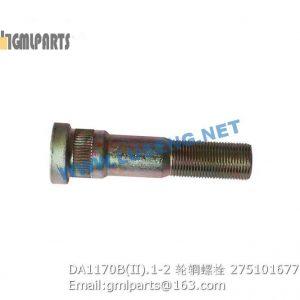 ,275101677 DA1170B(II).1-2 RIM BOLT