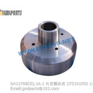 ,275101952 DA1170B(II).1A.1 Inner Gear Assy