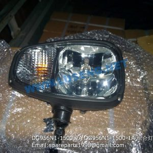 ,DG956N1-1500-2A DG956N1-1500-1A SHANTUI WHEEL LOADER LAMP