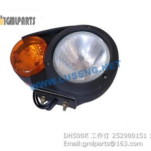 ,252900151 DH500K WORKING LAMP