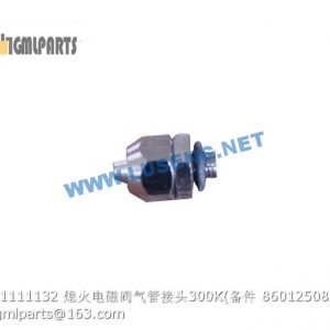 ,860125082 E0212-1111132 Pipe joint 300K