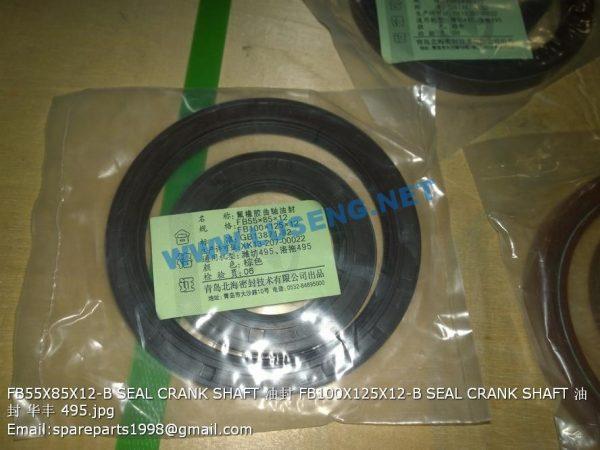 ,FB55X85X12-B SEAL CRANK SHAFT HUAFENG 495 ENGINE PARTS
