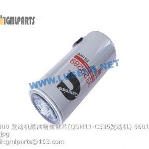 ,860118168 FS1000 fuel filter QSM11-C335