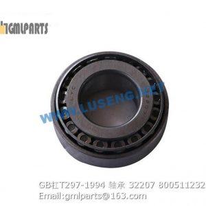,800511232 GB/T297-1994 BEARING 32207