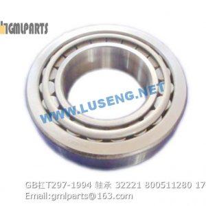 ,800511280 GB/T297-1994 BEARING 32221