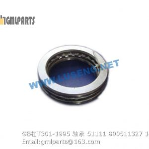 ,800511327 GB/T301-1995 bearing 51111