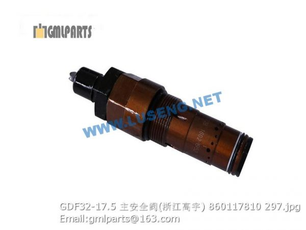 ,860117810 GDF32-17.5 safety valve
