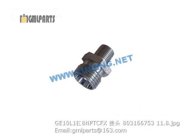 ,803166753 GE10L1/8NPTCFX JOINT XCMG