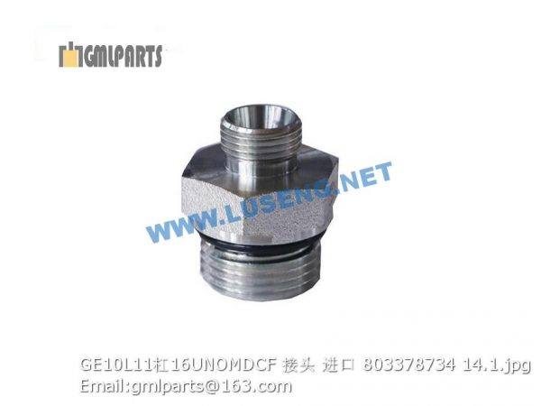 ,803378734 GE10L11/16UNOMDCF JOINT XCMG