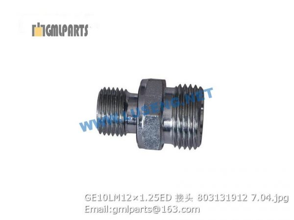 ,803131912 GE10LM12×1.25ED JOINT XCMG