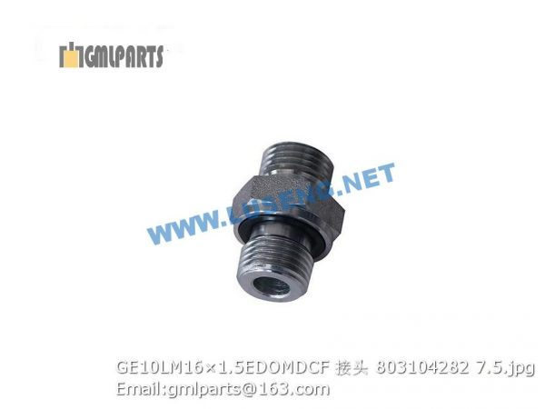 ,803104282 GE10LM16×1.5EDOMDCF JOINT XCMG