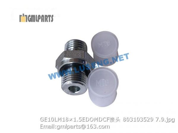 ,803103529 GE10LM18×1.5EDOMDCF JOINT XCMG