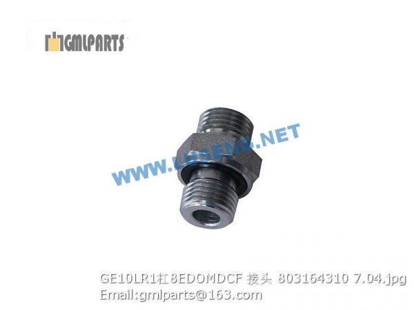 ,803164310 GE10LR1/8EDOMDCF joint