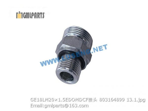 ,803164899 GE18LM20×1.5EDOMDCF JOINT XCMG