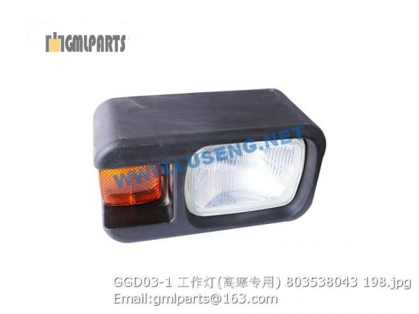 ,803538043 GGD03-1 Working Lamp