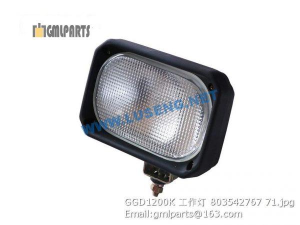 ,803542767 GGD1200K LAMP XCMG WHEEL LOADER