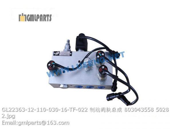 ,803043558 GL22363-12-110-030-16-TF-022 VALVE XCMG