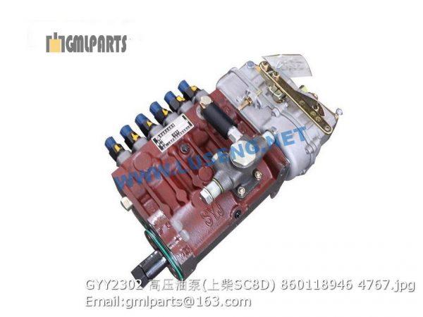 ,860118946 GYY2302 FUEL INJECTION PUMP SC8D