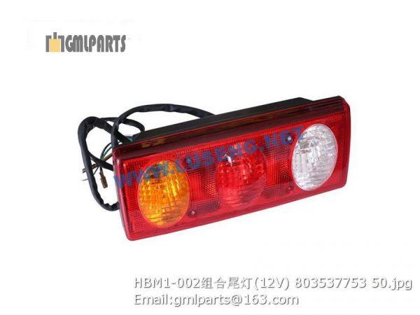 ,803537753 HBM1-002 LAMP 12V XCMG XT680