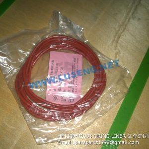 ,HF1100-01003 O-RING LINER huafeng huadong spare parts