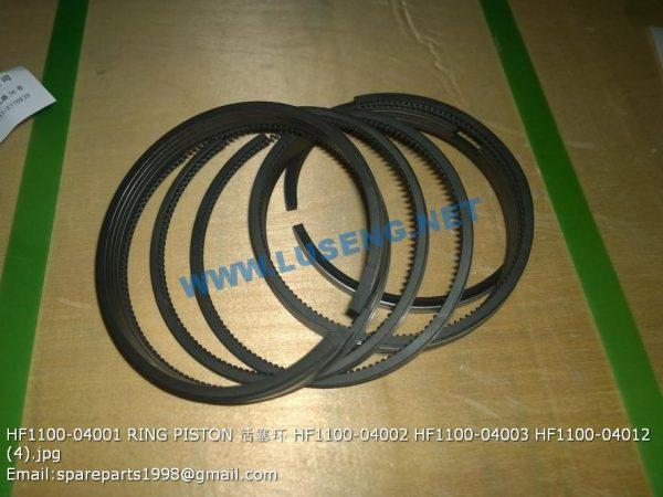 ,HF1100-04001 RING PISTON HF1100-04002 HF1100-04003 HF1100-04012