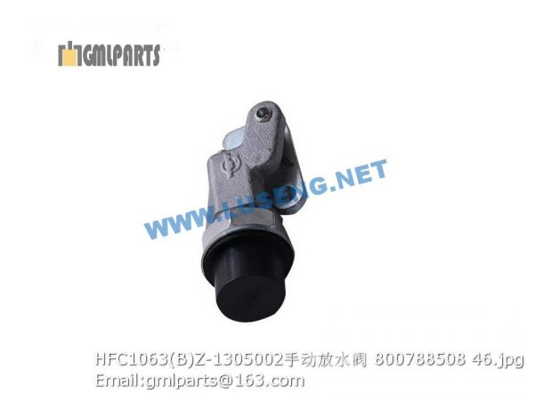 ,800788508 HFC1063(B)Z-1305002 valve xcmg