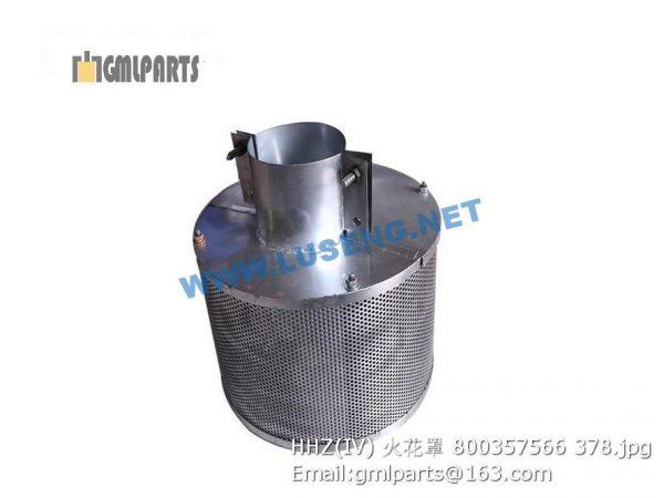 ,800357566 HHZ(IV) spark cover xcmg