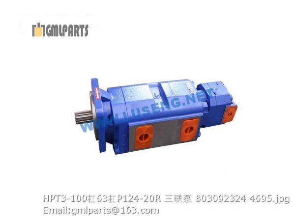 ,803092324 HPT3-100/63/P124-20R gear pump xcmg