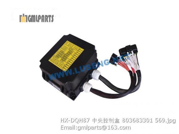 ,803683301 HX-DQH87 CONTROL BOX XCMG
