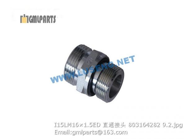 ,803164282 I15LM16×1.5ED JOINT XCMG