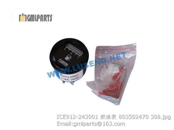 ,803502470 ICE912-243001 Fuel Meter XCMG