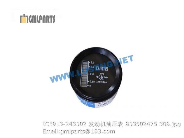 ,803502475 ICE913-243002 OIL PRESSURE METER