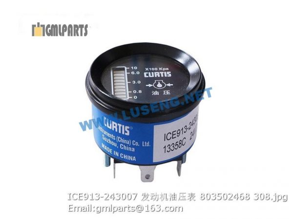 ,803502468 ICE913-243007 Engine Oil Pressure Meter