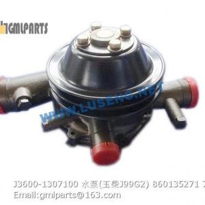 ,860135271 J3600-1307100 water pump yuchai