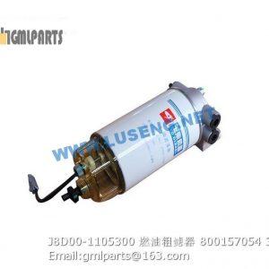 ,800157054 J8D00-1105300 filter xcmg