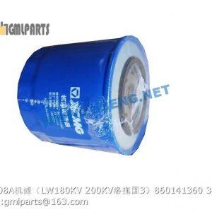 ,860141360 JX1008A OIL FILTER LW180KV LW200KV