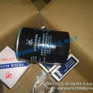 ,JX85100-C SP106343 OIL FILTER
