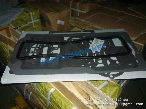 ,K4100 huafeng gasket set repair kits