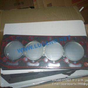 ,K4100-01002 huafeng k4100 head gasket