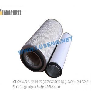 ,860121326 KD2043B AIR FILTER A7GG0 YUCHAI