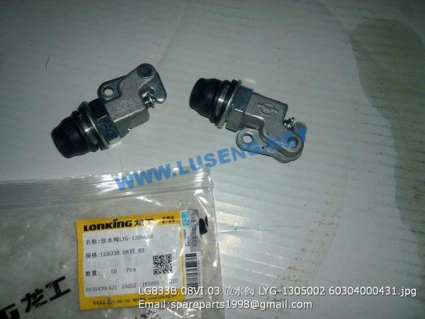 ,LG833B.08VI.03 drain valve LYG-1305002 60304000431