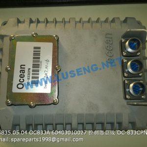 ,LG835.05.04 OC833A 60403010027 ECU OC-833CPN LONKING